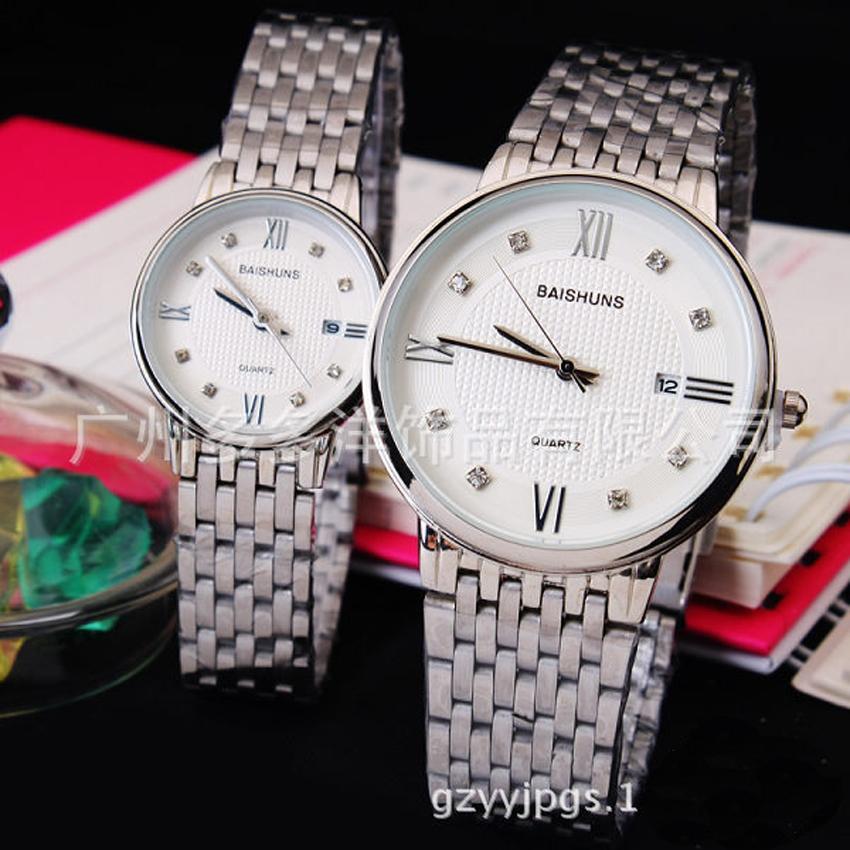 Đánh Giá Đồng hồ ĐÔI dây inox cao cấp BAISHUNS DBA98