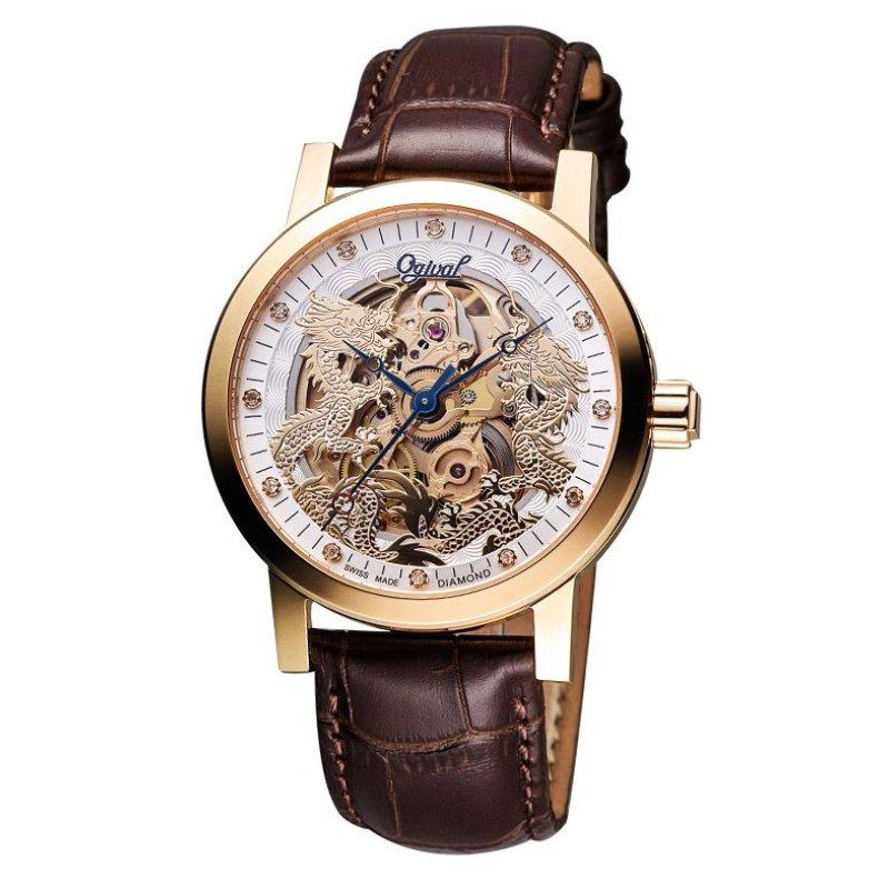 Nơi bán Đồng hồ nam dây da Ogival og388.63agr-gl (Nâu)