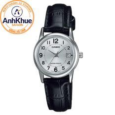 Đồng hồ nữ dây da Casio LTP-V002L-7BUDF (Bạc)
