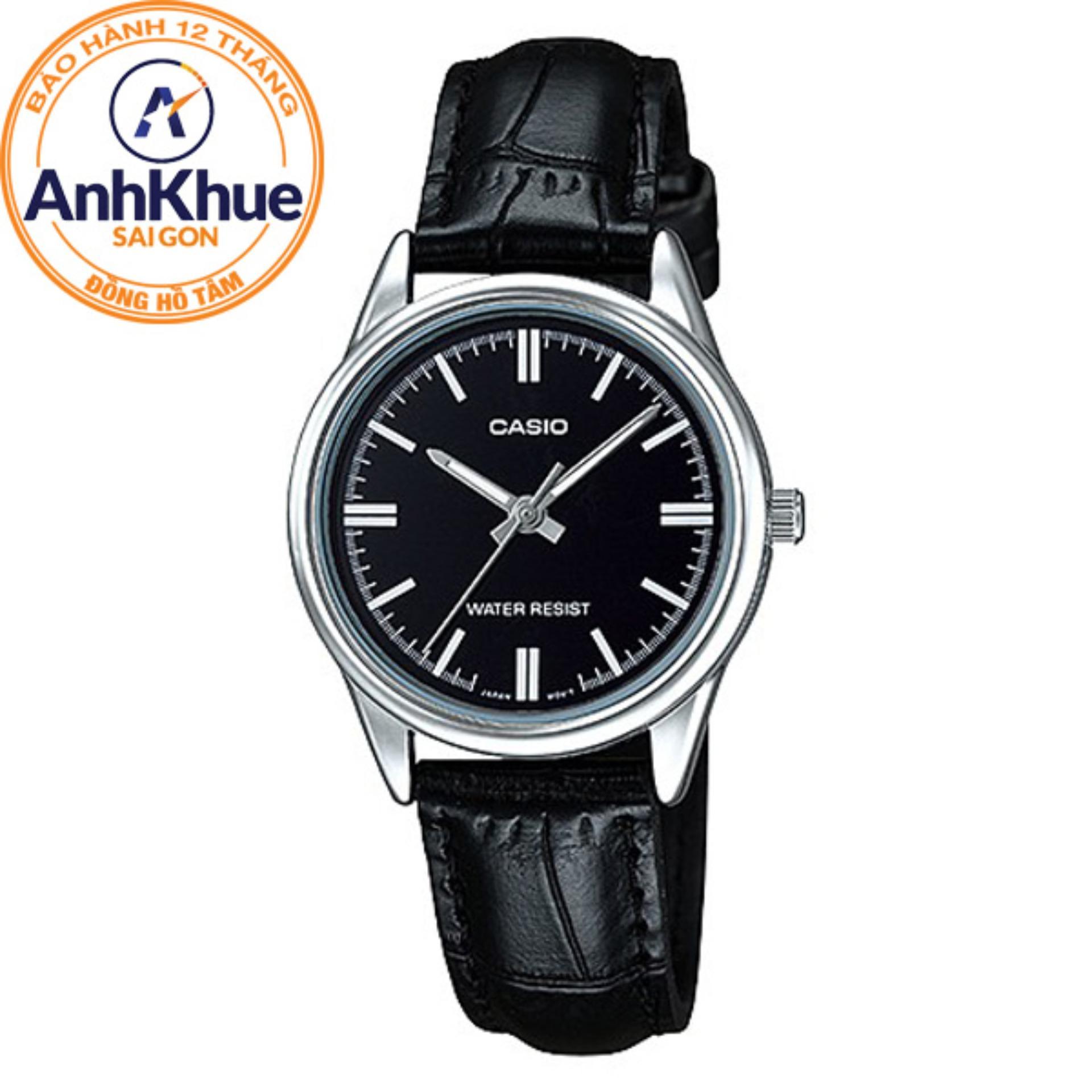 Đồng hồ nữ dây da Casio LTP-V005L-1AUDF