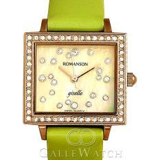Đồng hồ Romanson RL7213TLWGREEN