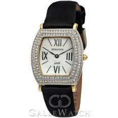 Đồng hồ Romanson RL8209TLCWH