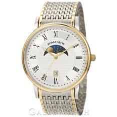 Đồng hồ Romanson TM1274FMCWH