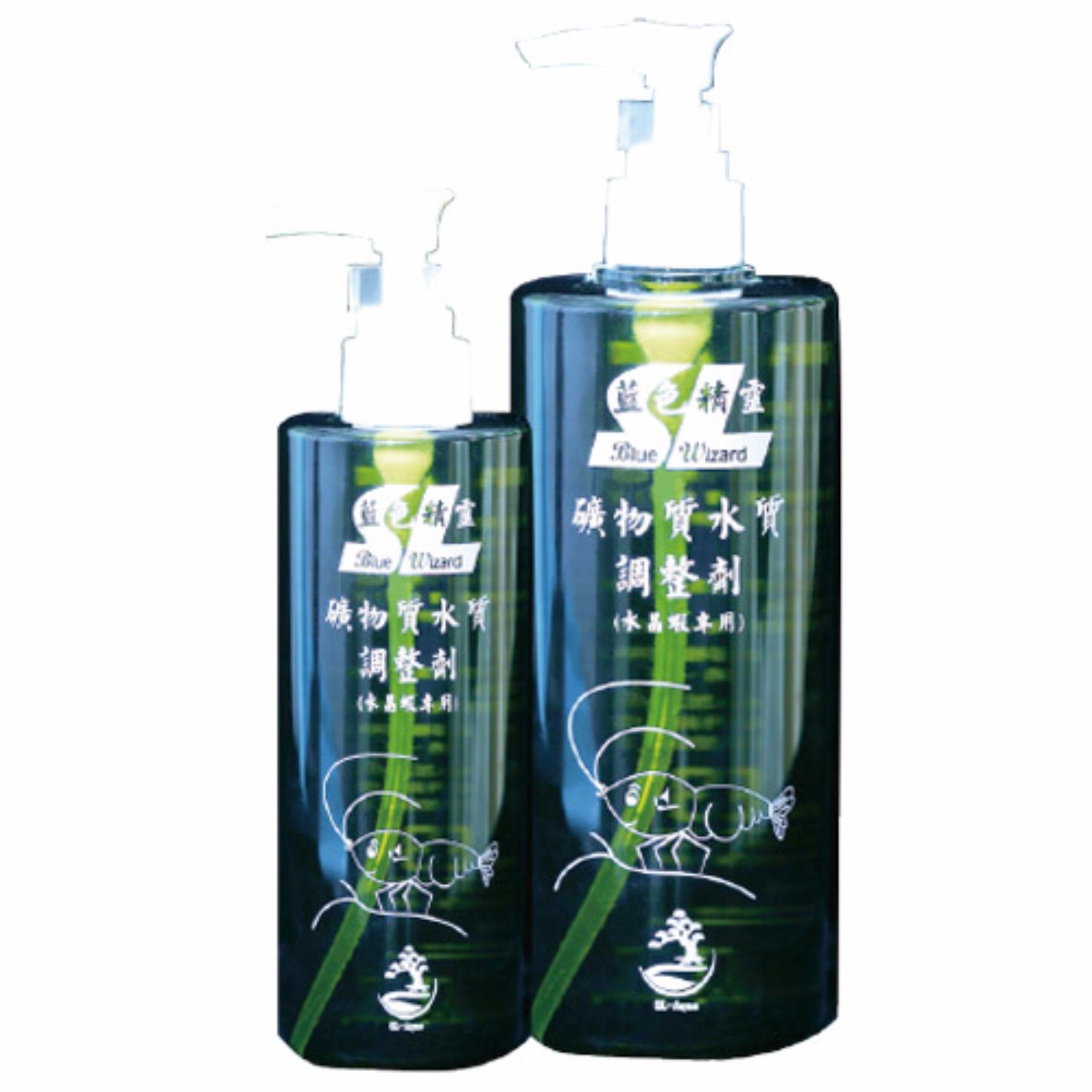 Khoáng nước cho tép màu SL-Aqua (Xanh)