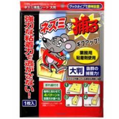 Miếng dính bẫy chuột (nhập khẩu Nhật)