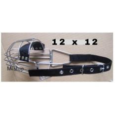 Rọ Mõm Chó Inox 12×12(Chó To 25-38kg) Có Đệm