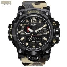 SMAEL 1545 Waterproof Camouflage Military PU Digital Watch LED Digital Dual Display Electronic Watch Khaki – intl
