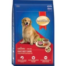 Thức ăn dành cho chó trưởng thành SmartHeart vị thịt bò nướng 400g