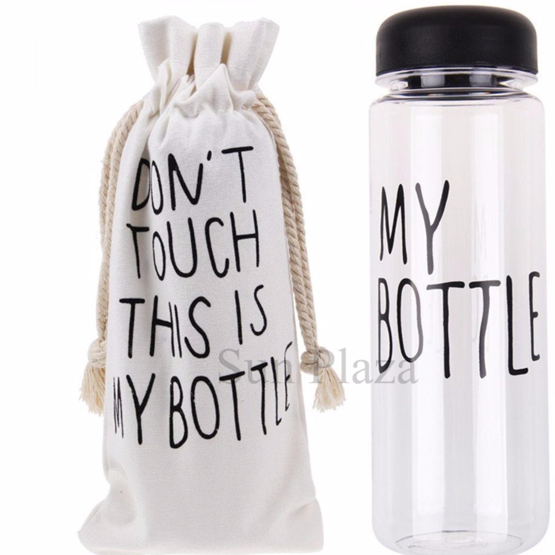Bảng Báo Giá Túi vải rút dây My Bottle (Túi không kèm Bình Nước)