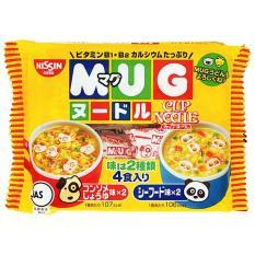 Mì ăn dặm cho trẻ trên 1 tuổi Nissin MUG Cup Noodle 96g (4 gói nhỏ bên trong, 2 hương vị) – Nhập khẩu Nhật Bản