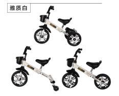 xe đạp xe thăng bằng cho bé đa năng cao cấp Balance bike 3 in 1