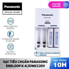 Sạc tiêu chuẩn Panasonic Eneloop trong 10 giờ K-KJ51MCC20V + Tặng 2 viên pin sạc Standard 2000mah (Trắng)
