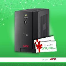 [Khuyến Mãi] – Bộ lưu điện: Back-UPS 1100VA, 230V, AVR, Universal and IEC Sockets – BX1100LI-MS – Tặng kèm voucher giá trị