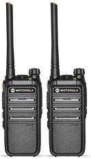 Bộ 2 Bộ đàm Motorola CP318-Siêu bền có Đèn pin, Cự ly liên lạc cực xa(BN2)