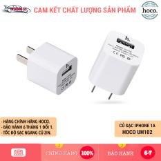 Củ Sạc iPhone 1A Hoco UH102 – Bền Bỉ, Sạc Chuẩn Như Sạc Zin [CHÍNH HÃNG]