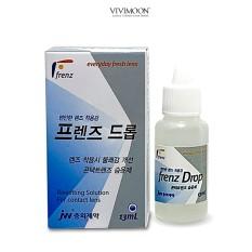 Nước nhỏ mắt cho lens Hàn Quốc VIVIMOON – Frenz-pro B5 13ml