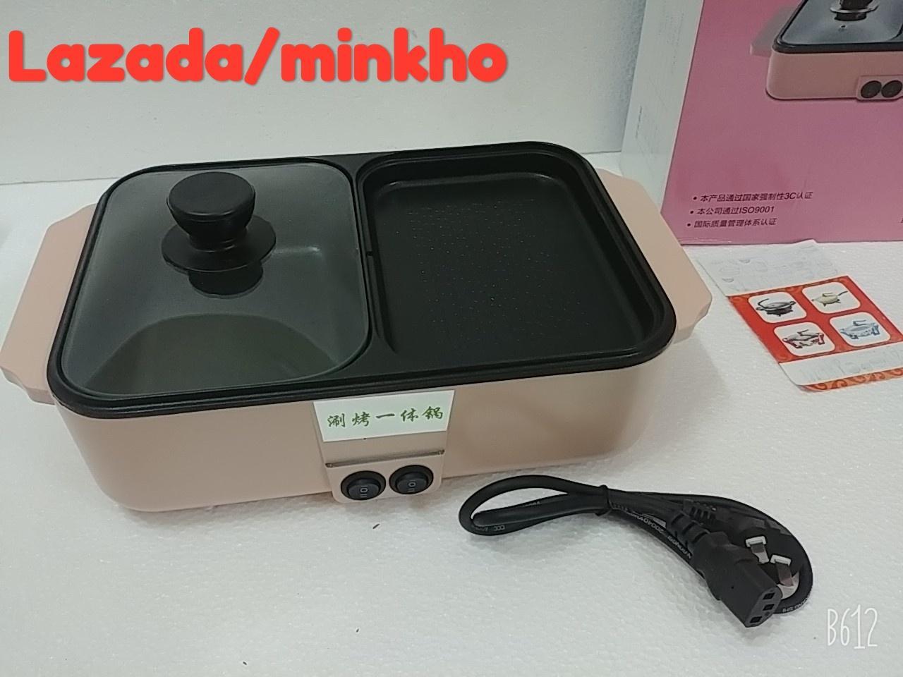 Nồi Lẩu kiêm bếp nướng điện đa năng RFT-120