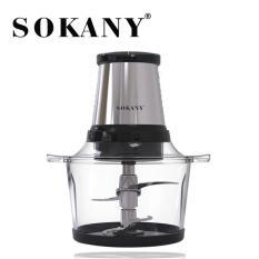 Máy xay sinh tố, hoa quả, máy xay thịt thủy tinh công suất 800W Sokany 7004A