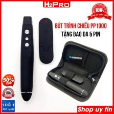 Bút trình chiếu laser PP1000 H2PRO, bút chỉ slide cho giáo viên (tặng bao da và pin)
