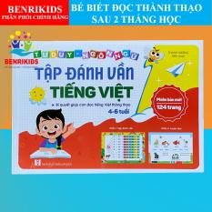 Sách Tập Đánh Vần Tiếng Việt Dành Cho Trẻ Từ 4 Đến 6 Tuổi Phiên Bản 124 Trang