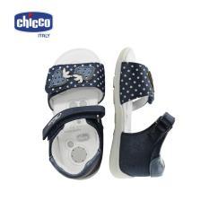 Sandal mát-xa chân cho bé dâu Chicco