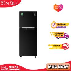 [TRẢ GÓP 0%] Tủ lạnh Samsung Inverter 208 lít RT20HAR8DBU/SV (Miễn phí giao tại HN-ngoài tỉnh liên hệ shop)