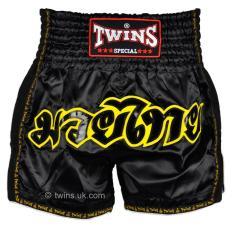 Quần Muay Thai Twins TWS-913