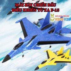 Máy Bay Chiến Đấu Điều Khiển Từ Xa Tốc Độ Cao F15, Tàu Lượn Trên Không Sử Dụng Pin Sạc