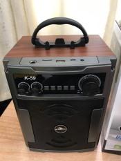Loa Kéo Di Động Bluetooth Karaoke Thùng Gỗ Kiomic K59 – Tặng Kèm 1