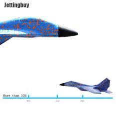Jettingbuy Mouca Máy bay bằng bọt xốp kích thước khoảng 436*320mm với khoảng cách bay 30m thích hợp cho trẻ em từ 3 tuổi trở lên – INTL