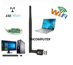 3h computer Thu wifi bộ thu wifi cho pc usb thu wifi 802 Có cần dài 5DP Tốc độ thu sóng cao 1000mps