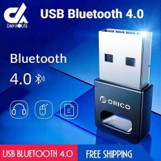 USB Bluetooth 4.0, thiết bị thu phát không dây tốc độ cao – Shop Dan House