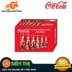 [Siêu thị Lazada] – Thùng 24 Lon Nước Giải Khát Coca Cola 330ml – 8,292đ/lon – Phiên bản giới hạn