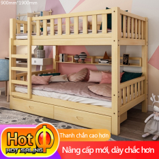Giường tầng gỗ mộc 2 tầng, giường đôi giường ký túc xá giường hai tầng có thể phân tách, kèm ngăn kéo (KHÔNG BÁN KÈM ĐỆM)(Không có giá để đồ)