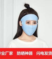Khẩu Trang Ninja Chống Tia UV Che Kín Mặt Hàng Loại 1 Có Viền ( màu xanh dương hồng ghi đen xanh than )