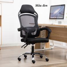 Ghế xoay máy tính gia dụng Ghế văn phòng nâng hạ ngả lưng trong giờ nghỉ, Ghế giám đốc