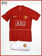 Bộ quần áo đá banh CLB Manchester AIG hàng cao cấp mới về