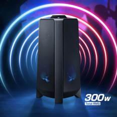 Loa Tháp Samsung MX-T40/XV – Công Suất Thực 300W Âm Trầm Mạnh Mẽ Với Tính Năng Bass Booster Giai Điệu Cuồng Nhiệt Tại Mọi Bữa Tiệc .Lan Tỏa Âm Thanh Đa Hướng…