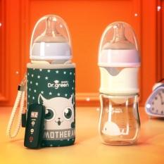 [BIG SALE] Bình sữa cho bé giữ nhiệt tiện lợi 3 trong 1 Dr green 150ml 240ml 300ml