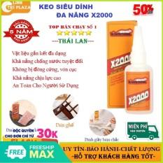 [Giá Rẻ Vô Địch ]Keo X2000-Keo Dán x2000 nhập khẩu Thái Lan Chính Hãng Siêu gắn kết dán tất cả các vật liệu keo dán gỗ, Kính, nhựa, thủy tinh, kim loại, gốm sứ, dán giày dép…Keo gắn đa năng,keo dán siêu dính,keo dán đa dụng