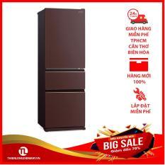 Tủ lạnh Mitsubishi MR-CGX46EN-GBR-V inverter 365 lít
