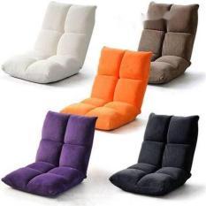 Video Ghế lười, ghế ngồi bệt tự lưng, Ghế tựa nâng hạ 5 chế độ đa năng, ghế bệt tatami tựa lưng kiểu Nhật