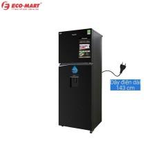 Tủ lạnh Panasonic NR-BL381WKVN 366 lít