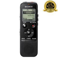 Máy ghi âm Sony PX470 4G Black