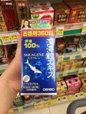 Hộp đựng Viên uống sụn vi cá mập Nhật bản Orihiro 360 viên