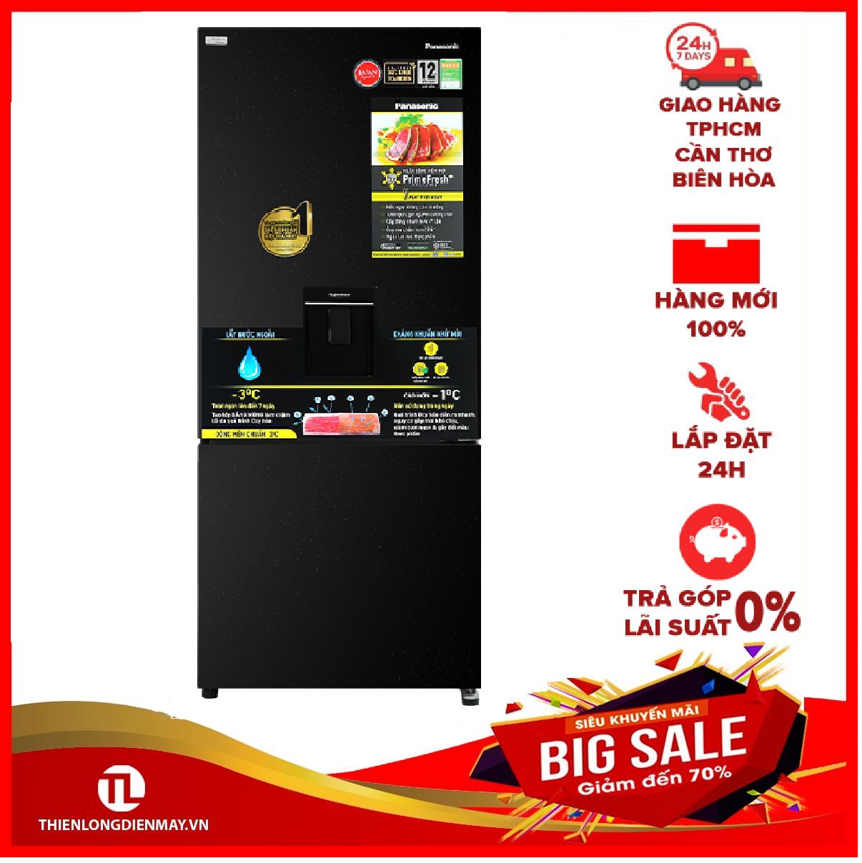 [Trả góp 0%]Tủ lạnh Panasonic Inverter 377 lít NR-BX421GPKV Mới 2021