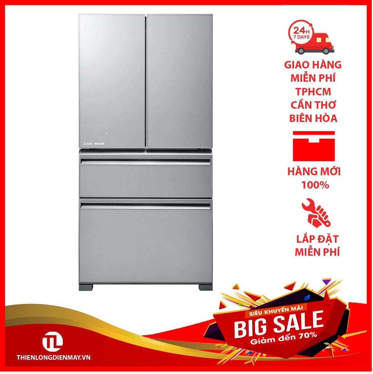 Tủ Lạnh Mitsubishi Electric MR-LX68EM-GSL-V 564 Lít