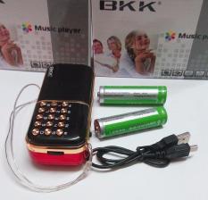 Đài Nghe Nhạc BKK – B851 Hỗ Trợ 2 Khe Cắm Thẻ Nhớ, 2 Pin, 2 Loa Nghe To và Trong – Giá Siêu Rẻ