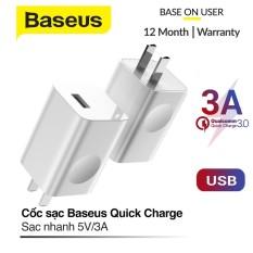 Cốc sạc nhanh Baseus 24W Single USB Port, hỗ trợ sạc nhanh 3A, chất liệu ABS,PC siêu bền, chống cháy nổ, độ bền cao