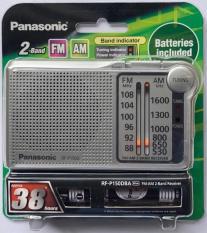 Đài radio bỏ túi Panasonic RF P150DBAGA Indonesia, đóng gói 01 đài radio Panasonic + 02 pin tiểu Panasonic R6NT, có đèn led hiển thị sóng